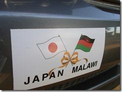 japan malawi